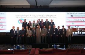 المؤتمر الخليجي الثاني للجروح 2020 يختتم فعاليته بدبي