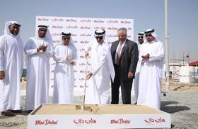 وضع حجر الأساس لمشروع توسعة شركة ومصنع «ماي دبي» لمياه الشرب المعبأة