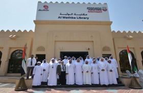 بلدية مدينة أبوظبي تفتتح مكتبة الوثبة الجديدة في منتزه الوثبة العام بالتعاون مع هيئة أبوظبي للسياحة والثقافة