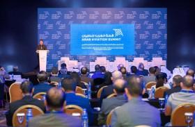 قمة العرب للطيران 2020 تنطلق يومي 16 و17 مارس  في رأس الخيمة