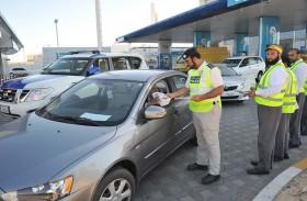 مرور أبوظبي ومواصلات الإمارات تعززان سلامة الأطفال