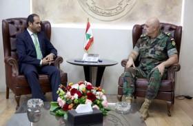 قائد الجيش اللبناني يشيد بدعم الإمارات لبلاده