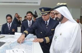محمد بن راشد يدشن أكاديمية الإمارات لتدريب الطيارين التابعة لـ «طيران الإمارات»