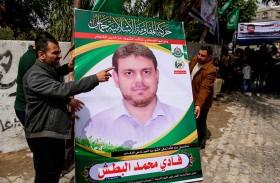 تحرك فلسطيني في الأمم المتحدة لطلب حماية دولية