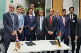 الأرشيف الوطني ونظيره البريطاني يوقعان اتفاقية لتنفيذ الأرشيف الرقمي للخليج العربي