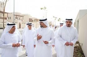 خالد بن محمد بن زايد يطلق «تياسير» ذراع الخدمات الإرشادية للمستفيدين من برنامج قروض إسكان المواطنين في أبوظبي