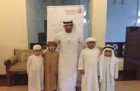بلدية مدينة أبوظبي تنظم مسابقة تحفيظ القرآن الكريم لـ 107 أطفال في أبوظبي والوثبة