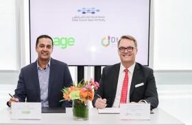 «ديتك» يوقّع اتفاقية مع شركة «سايج الشرق الأوسط» لدعم المشاريع الناشئة