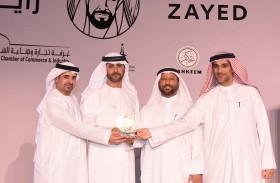 «غرفة الشارقة» تٌكرّم موظفيها الفائزين بجائزة «الأداء المتميز»