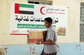 الهلال الأحمر الإماراتي يوزع مساعدات إغاثية على ذوي الاحتياجات الخاصة والاسر المحتاجة بتريم