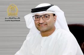 51 خدمة إلكترونية تنجزها محاكم رأس الخيمة