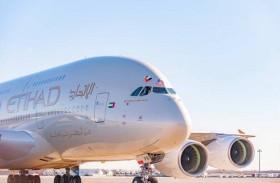 أكبر طائرة مسافرين في العالم تضمّ مقصورة الإيوان الحائزة على جوائز متنوعة والتي تتألف من ثلاث غرف