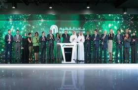 ماجد الفطيم تدرج أول صكوك خضراء مؤسسية قياسية على مستوى العالم في ناسداك دبي