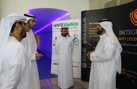 هيئة مطار الشارقة الدولي تستضيف معرض برنامج «وفر»