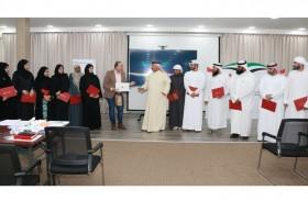 الإمارات للتنمية الاجتماعية تنظم الدبلوم المهني في الإبتكار المؤسسي