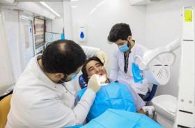 عيادة جامعة عجمان المتنقلة لطب الأسنان تقدم خدماتها لـ 257 مراجعاً