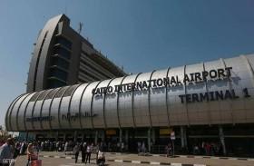 ضبط بمئات أقراص ترامادول في المطار
