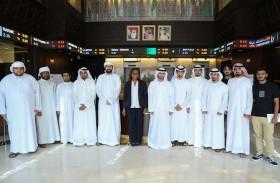 طلاب جامعة عجمان يزورون هيئة الأوراق المالية في دبي