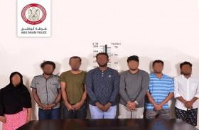 شرطة أبوظبي تضبط 7 أشخاص متورطين بقتل امرأة خنقاً في مسكنها