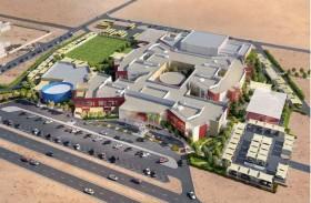 «مساندة» تبدأ تشييد مدرستي محمد بن زايد وجبل حفيت بـ 288 مليون درهم