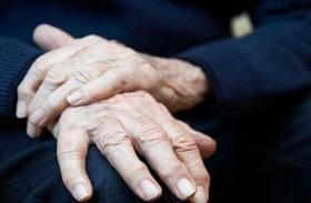 مقاربة علاجية جديدة لمرض باركنسون بالأشعة ما دون الحمراء