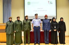 وزارة الدفاع تحتفل بيوم المرأة الإماراتية