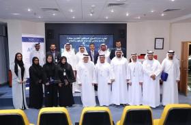 سوق ابوظبي للأوراق المالية يكرم  الموظفين المتميزين بجائزة « تسلم 2016»