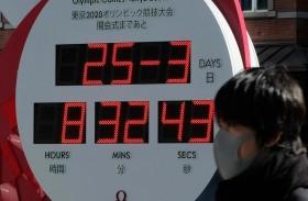 ارتباك في اليابان بسبب تأجيل الألعاب