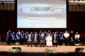 الإسعاف الوطني وجامعة الشارقة يخرجان الدفعة الثانية من  «برنامج المسعفين الإماراتيين»