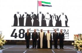 سفارات الدولة وبعثاتها الدبلوماسية في الخارج تحتفل باليوم الوطني الـ 48