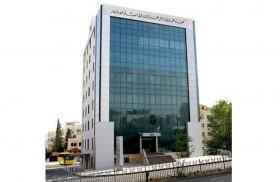 كلية طلال أبوغزاله الجامعية للابتكار تعقد البرنامج التنفيذي المهارات الإدارية