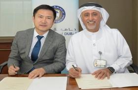 جامعة دبي توقع مذكرة تفاهم و«وورلد ميشن» بمجال الفضاء