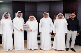 الهيئة العامة للرياضة تطلق الدورة الثالثة من شبابنا في رمضان