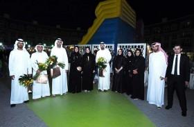 وزارة تنمية المجتمع تطلق معرض الأسر المنتجة بمشاركة 25 أسرة إماراتية