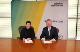البنك الأول يتعاون مع معهد أعضاء مجالس الإدارات في دول التعاون لتحسين حوكمة الشركات