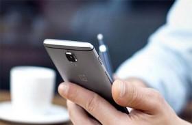 كيف يمكنك إجراء مكالمة مجانية من هاتفك