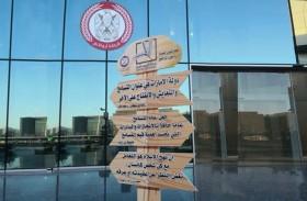 شرطة أبوظبي تنفذ 17 مبادرة لتعزيز التسامح والسعادة