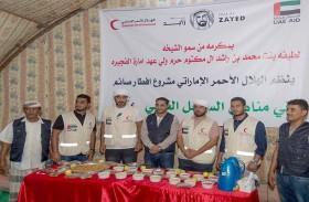 بمبادرة من لطيفة بنت محمد .. 72 ألف شخص يستفيدون من مشروع إفطار صائم في الساحل الغربي لليمن