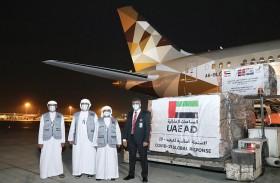 الإمارات ترسل مساعدات طبية إلى دول جزر الباسيفيك لدعم جهودها في مكافحة كوفيد- 19