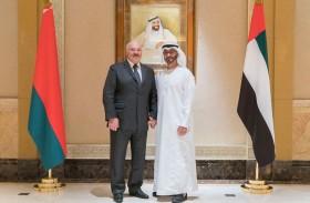 محمد بن زايد يبحث مع رئيس بيلاروسيا تعزيز التعاون الثنائي والتطورات الإقليمية والدولية