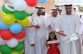 بلدية مدينة أبوظبي تفتتح  حضانة لأطفال الموظفين والموظفات