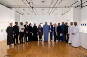 معرض «انتماء» يفتح أبوابه للزوار في جامعة نيويورك أبوظبي