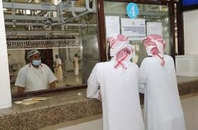 مسالخ بلدية مدينة العين تقدم خدمات حديثة استعداداً لعيد الأضحى المبارك