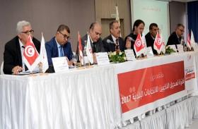تونس: تأجيل الانتخابات البلدية ...!