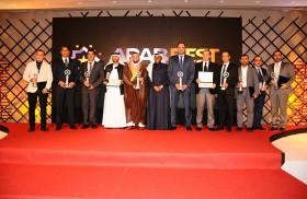 الأمانة العامة لجائزة «أفضل العرب» تتابع ترتيبات النسخة الثانية