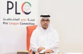 الجنيبي: الاستضافة تعزيز لمكانة الإمارات الرياضية عالمياً