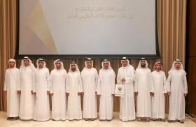 سلطان النعيمي يكرم الفائزين بجائزة عجمان للأداء الحكومي المتميز
