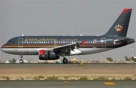 «الملكية الأردنية» تخضع  المسافرين إلى أمريكا لمقابلات أمنية