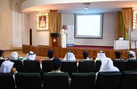 محاضرة لشرطة أبوظبي حول الاستقرار الأسري