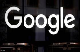 غوغل تتجسس على المحادثات الصوتية الخاصة